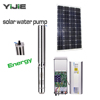 /product-detail/hot-sell-3inch-12v-dc-solar-water-pump-for-agriculture-62000763128.html