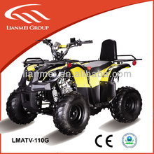 4 wheeler atv for adults 50cc atv quad with CE with EPA