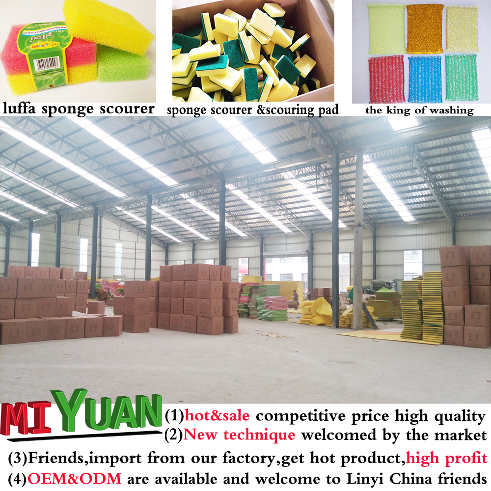 linyi miyuan 2016 hot sale stainless steel scourer/scrubber/cleaning ball/dishmatic wood pulp sponge dish scouring pad non-abras