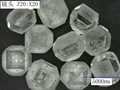 1.5-2.0ct per pcs big Size White Rough Diamond