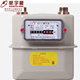 Hangyuxing Steel Case Residential Diaphragm Gas Meter G4