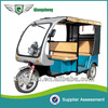 Best Price India Battery Operated Three Wheeler Taxi Passenger Tricycle