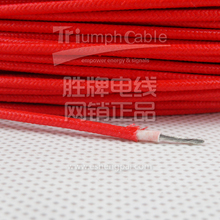 Silicone Rubber Motor Lead Wire/ High Temperature Lead Wire AWM 3122 AWG 12 300V