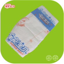 Cloth Like bottom Film Baby Diaper Factory In China
