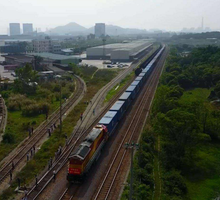 Safe and fast railway transportation from Changsha to South Africa------Vicky