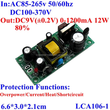 ac dc switching power supply module/PCBA board ac85-265v/dc100-370v ac220v 110v dc 150v 300v to DC9V 0- 1200mA 1.2A 12W 80%