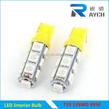 High lumen t10 13smd 5050 good after-sale service t10 13smd 5050 led yellow dashboard lights