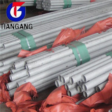 347H spiral stainless steel tube