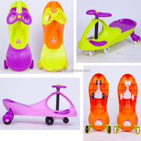 Children Swing Car Original Plasma Car /cheap kids swing car/baby swing car with musical