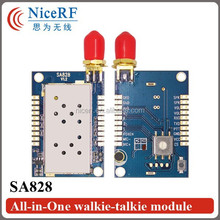 5km long distance 1W wakie talkie module SA828 UHF band 400MHz rf intercom module