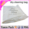 Yasonpack dry food packaging plastic dry cleaning bag for laundry or hotel use ldpe dry cleaning bags