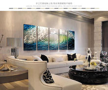 seawave 3D Metal Wall Art Wall Painting