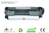 compatible laser toner cartridge Q2612A china supplier for HP toner cartridge