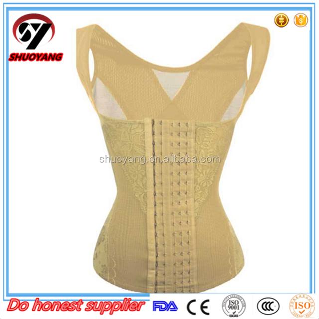 Black and Nude Body Shaper Slimming Underwear Vest Bodysuits Corrective slim shaper
