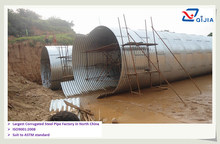 ASTM Standard Corrugated Steel Pipe