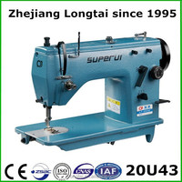 brand is superui 20U43 sewing machine for 20U zagzig