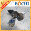 CE Certificate Stainless Steel Inboard Engine Propeller