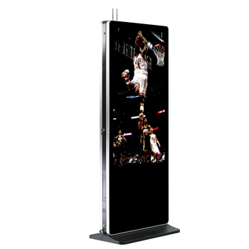 65 Inch Android Standing Dual Screen Digital Signage