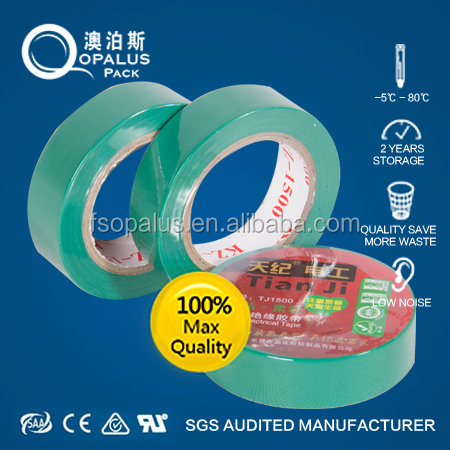 electrical pvc tape / insulation pvc tape cheap and high quality