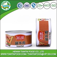 military food halal wholesale canned corned beef meat 340g