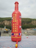 giant Inflatable beer Bottle advertising