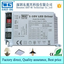 DG-R2560A CE/EMC 0-10V /1-10V/pwm 50w 60W dimming 1500ma led lights driver