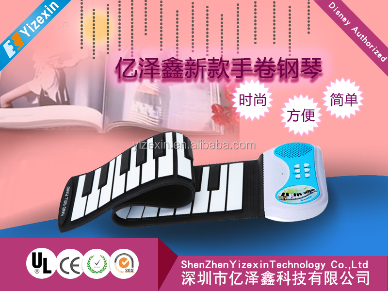54 Keys electronic organ roll up piano with MIDI keyboard for kids