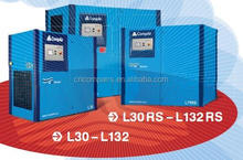 CompAir Rotary screw air compressor 100hp 75 hp 200hp
