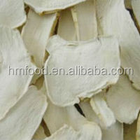 Sell AD Dehydrated Horseradish Flakes 20kg