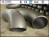 pipe fitings free sample supply ASTM A105 carbon steel pipe fittings