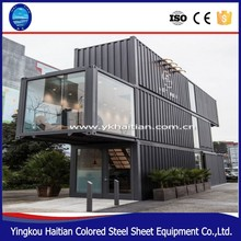 New products 2015 innovative product for homes container ,china prefabricated homes