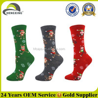 High Quality China Wholesale Sock Factory School Girls Sock