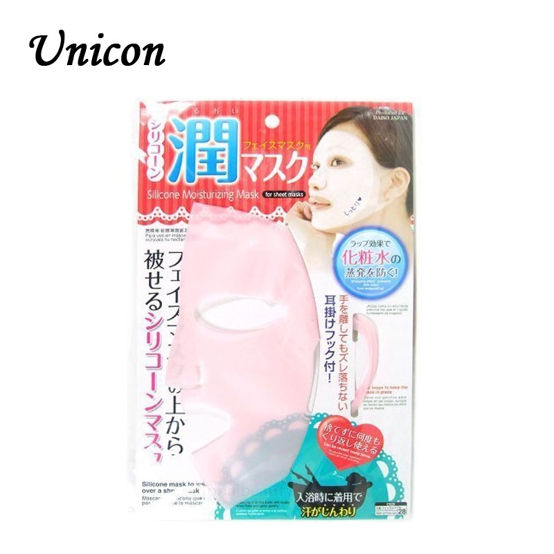 Silicone Mask Cover.JPG