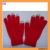 Customized Touch Screen Sensor Gloves for Smart Phone