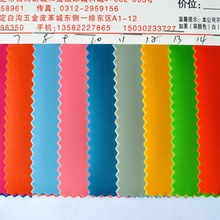 100%nylon 190D nylon oxford fabric PVC foaming for bags