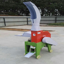 Rice straw shredder