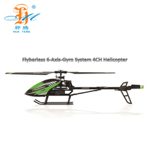 2.4Ghz 4ch flybarless single blade outdoor rc helicopter Feilun FX067C big remote control helicopter for sale