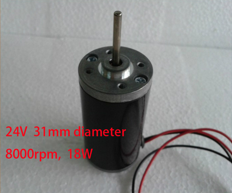 high speed 31ZYJ 31mm 8000 rpm 18w DC 24V Permanent Magnet DC motor for fan