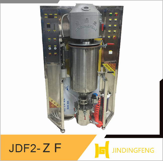 Metal Powder Gas Water Atomizing Equipment