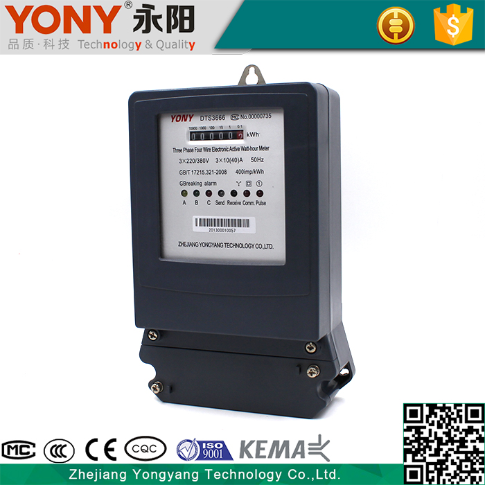 Made in China superior quality load control three phase electricity meter