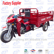 2014 New Products 200cc 250cc three wheel motors car made in china Factory direct sales