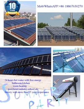 Split evacuated tube heat pipe solar collector 24mm condensor, U pipe solar super power system for hotel swimming pool industry