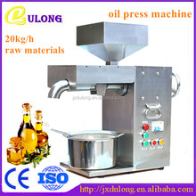 Factory directly sale soybean oil extraction machine DL-ZYJ10