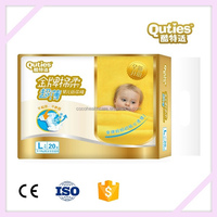 Wholesale of Korea Bales Baby Diaper Boy and Girl Buying Online in China