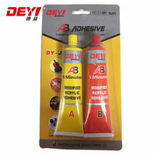 Super quality durable using various quick set auto-parts ab glue /modified acrylic adhesive