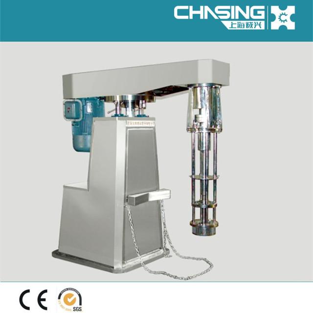 high shear cosmetics homogenizer mixer emulsifying disperser