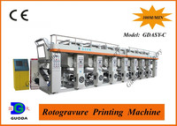 Plastic Label Gravure Printing Machine (Model:GDASY-C)