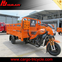 utility tricycle/trike chopper/three wheeler for sale in Chongqing