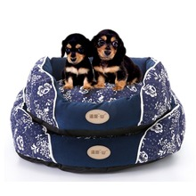 exclusive fancy comfortable soft pet cute dog beds supplies