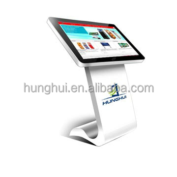 42inch white house horizontal IR Touch Screen interactive All-in-one windows touch screen kiosk